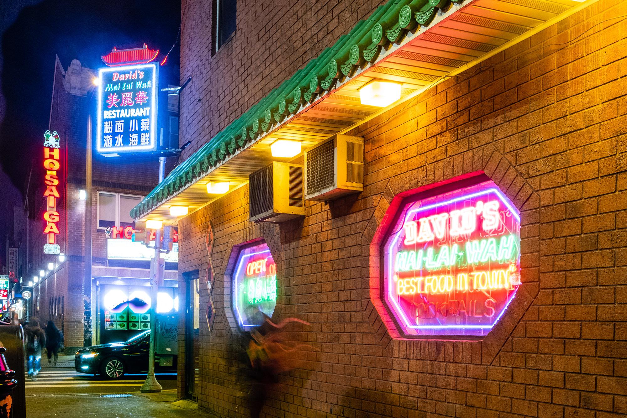 Chinatown Philly by Rachel Lerro