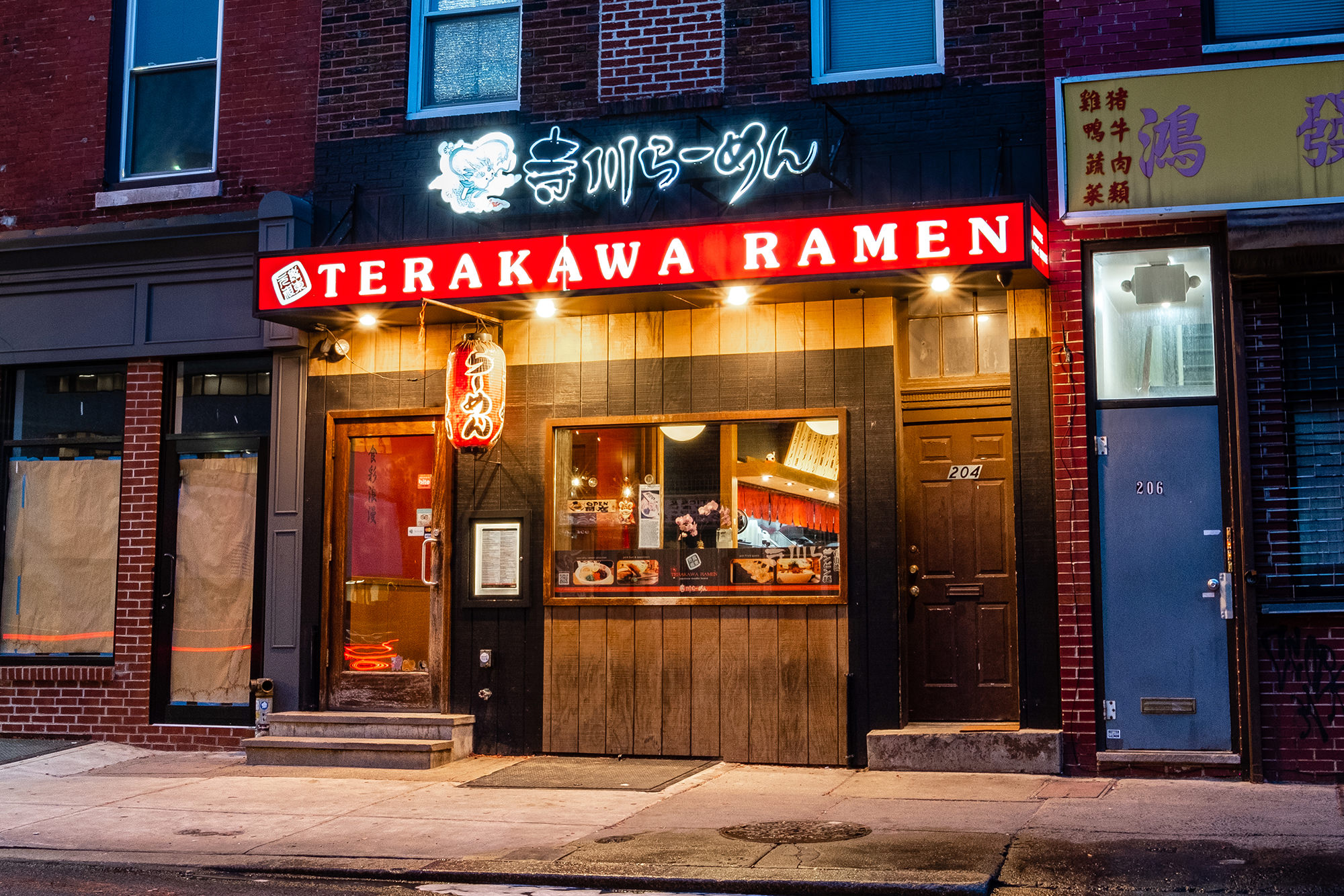 Chinatown Philly by Rachel Lerro